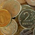 pieces de rouble