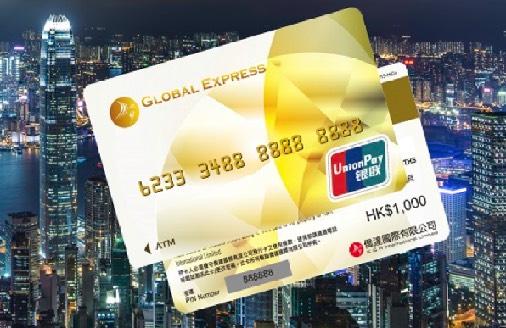 carte bancaire Unionpay